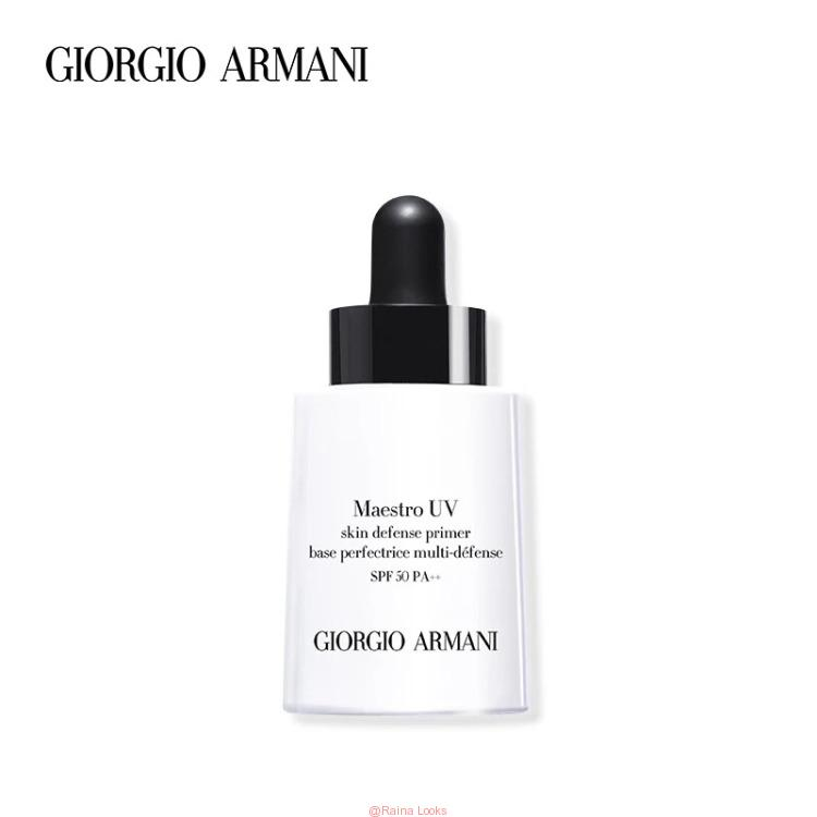 微信图片 20180819111318 - Armani maestro UV MAKEUP PRIMER 2018 review