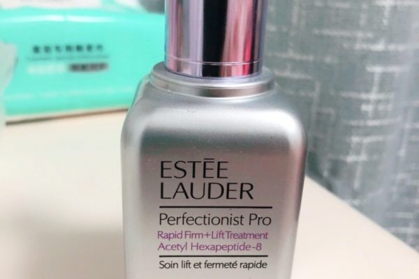 There are something about the new essence of Estee Lauder